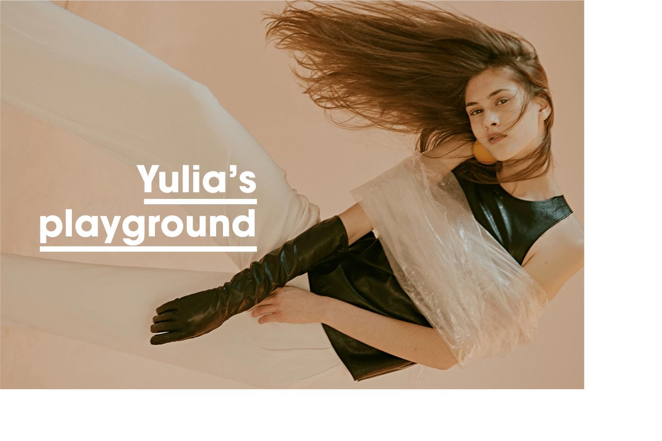 Yulia's Playground
