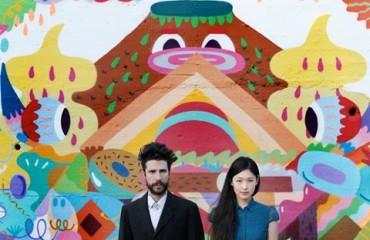 Mina Hamada y Zosen: Elogio del movimiento