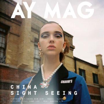 China sight seeing