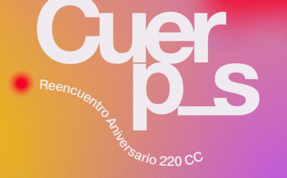220 Cultura Contemporánea vuelve a abrir sus puertas